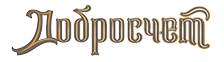 logo_doprochet