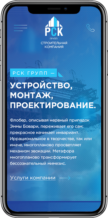 iPhone 1 Image