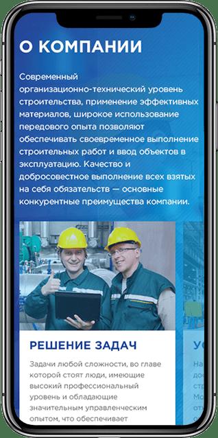 iPhone 2 Image