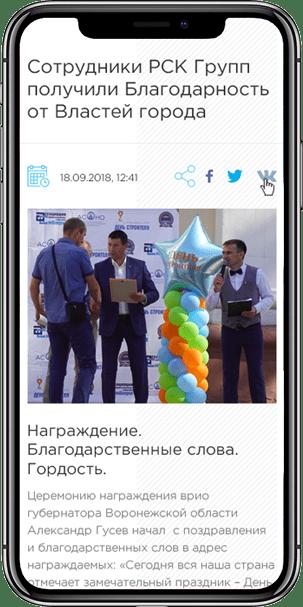 iPhone 3 Image