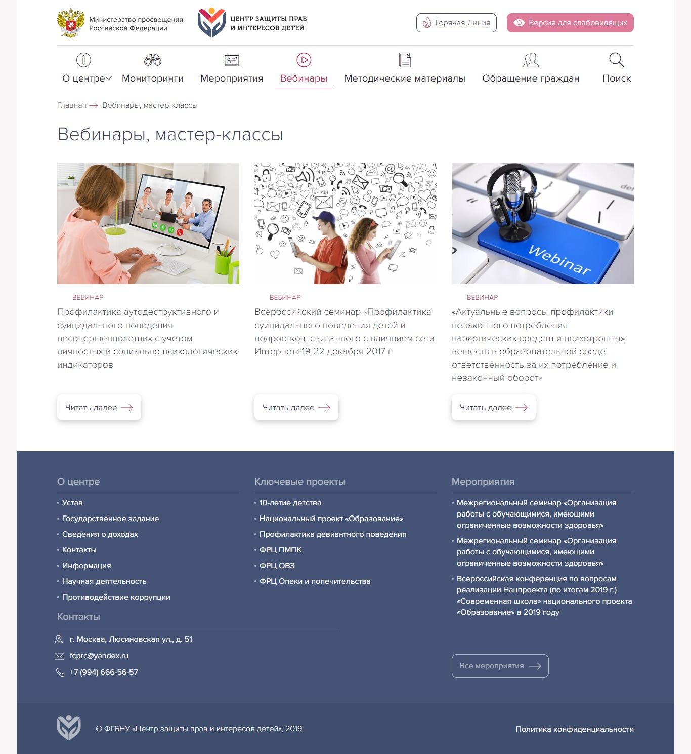 iMac webinars