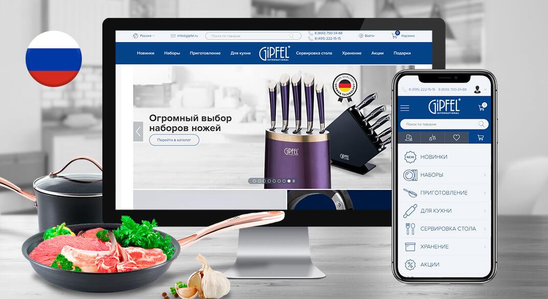 Редизайн интернет-магазина Gipfel RU (сейчас на Gipfel.kz)