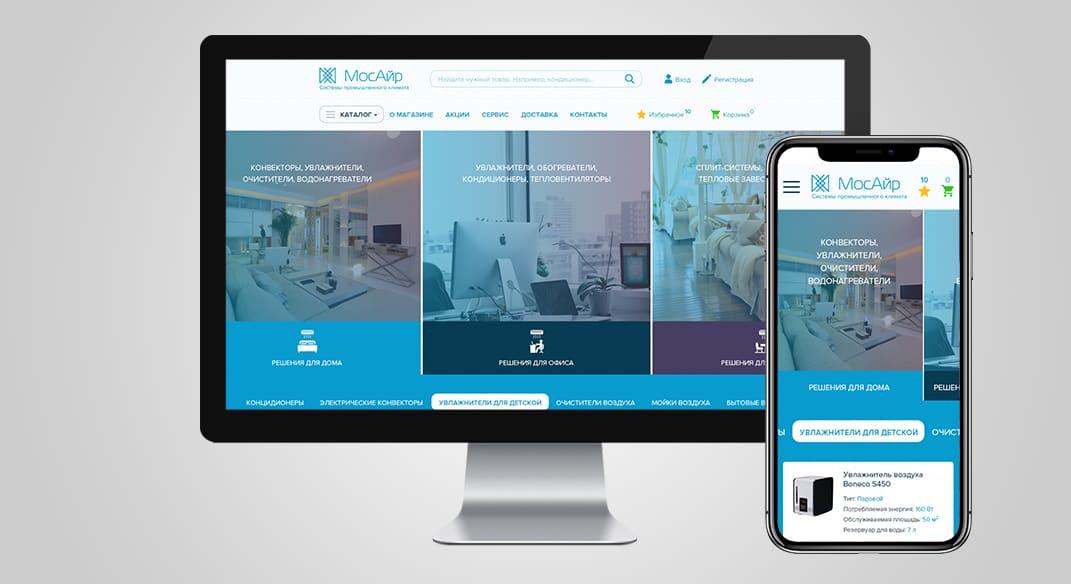Разработка интернет-магазина климатического оборудования «МосАйр»