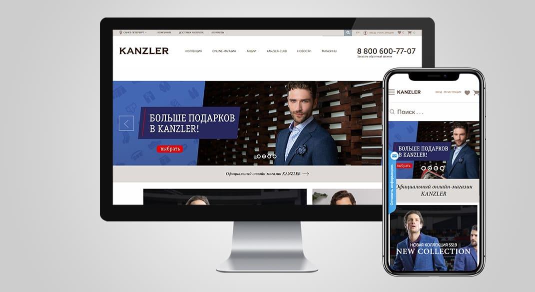Верстка интернет-магазина одежды Kanzler (2015 г.в.)