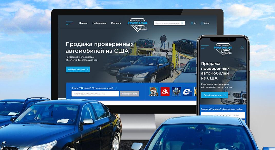 Разработка сервиса по подбору автомобилей Pravdacar RU/GEO/UA