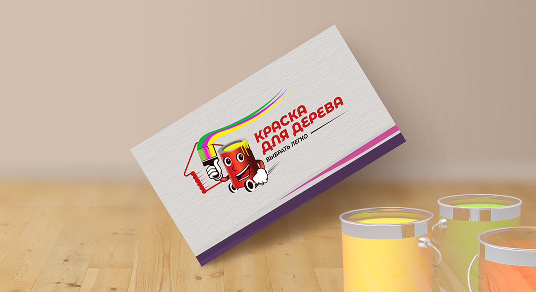 Разработка логотипа компании Краска для дерева