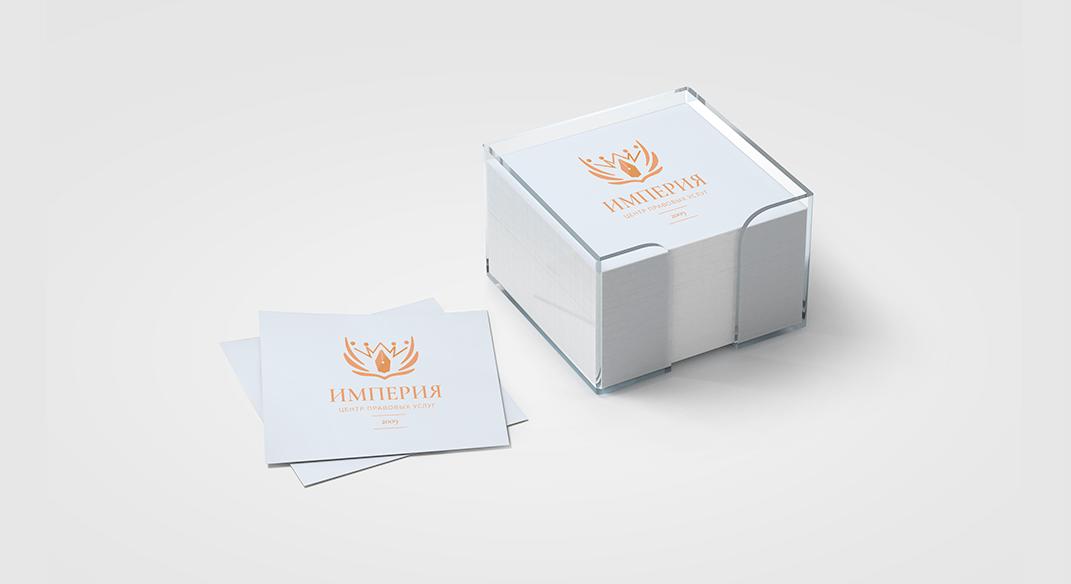 Разработка логотипа юридической компании «Империя»