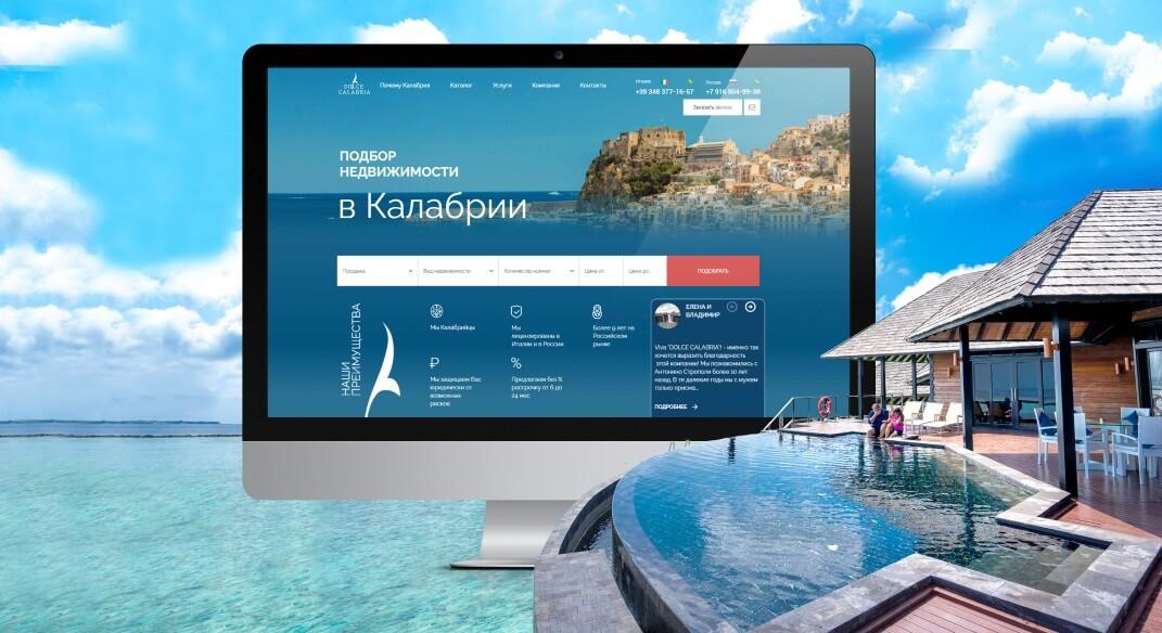 Разработка корпоративного сайта с каталогом недвижимости в Италии Dolceclalabria