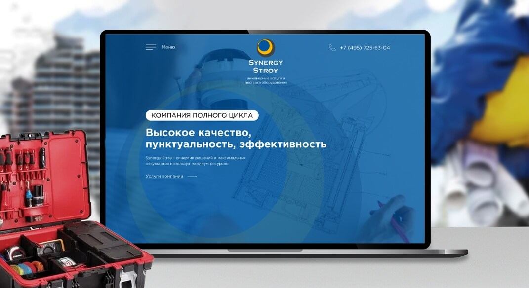 Разработка корпоративного сайта компании Synergy Stroy