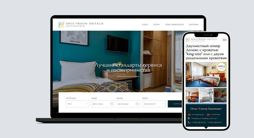 Разработка корпоративного сайта для сети отелей Спектрум